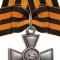 01) Георгиевский крест 3-й степени
