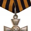 02) Георгиевский крест 4-й степени