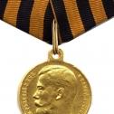 03) Георгиевская медаль 2-й степени