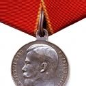 """06) Медаль """"За усердие"""" на Аннинской ленте."""