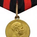 08) Медаль в память 100-летия Отечественной войны 1812 г.