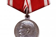 """07) Медаль """"За усердие"""" на Станиславской ленте"""