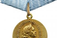 03) Медаль в память 200-летия первой морской победы Императорского Российского флота при Гангуте.