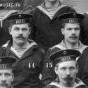 """6. Фрагмент снимка экипажа подводной лодки """"Акула"""", осень 1914 г."""