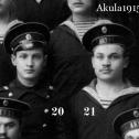 """7. Фрагмент снимка экипажа подводной лодки """"Акула"""", осень 1914 г."""