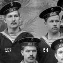 """8. Фрагмент снимка экипажа подводной лодки """"Акула"""", осень 1914 г."""