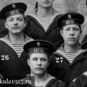 """9. Фрагмент снимка экипажа подводной лодки """"Акула"""", осень 1914 г."""