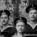 """11. Фрагмент снимка экипажа подводной лодки """"Акула"""", осень 1914 г."""