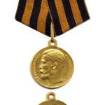 Георгиевская медаль 2-й степени