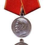 """Нагрудная серебряная медаль """"За усердие"""" на Аннинской ленте"""