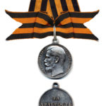 Георгиевская медаль 3-й степени