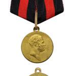 200 летие Отечественной войны 1812 года